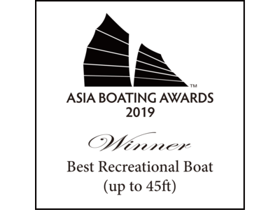 Fjord 44 coupé  - Winner Asia Boating Award